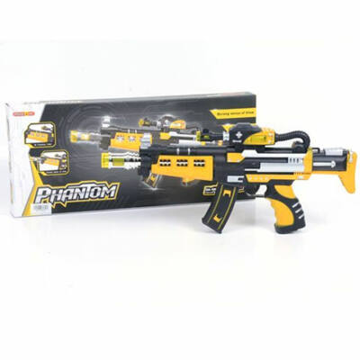 Phantom gépfegyver sárga színben fénnyel